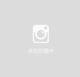 华晨宇的姓名与周易五行命运分析