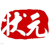 """【震撼】中国高考状元""""姓名""""排行榜 王姓和晓字蝉联第一"""