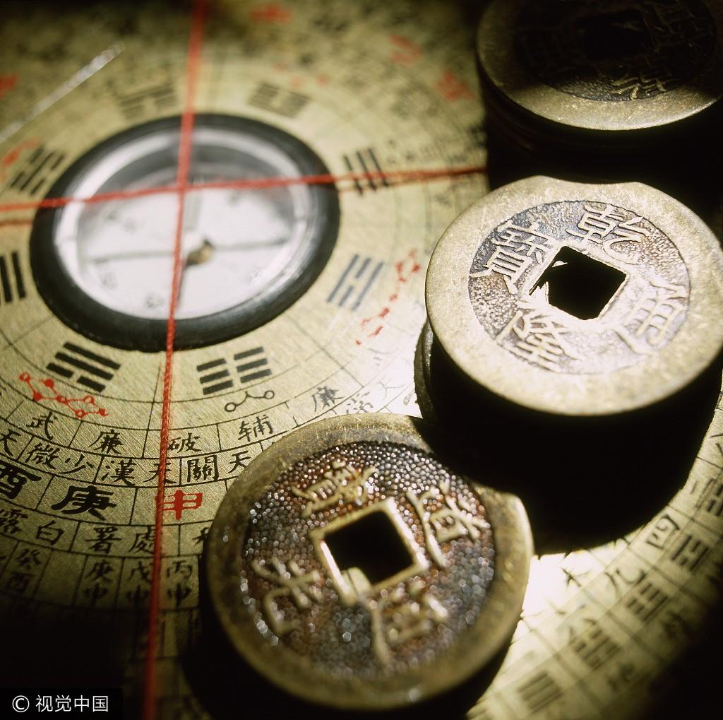 中国姓名文化与取名传统——古时取名方法对现今的影响——罗庚g
