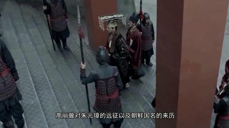 朝鲜名字是打明朝打出来的 还是朱元璋起的——明朝对高丽朝鲜的远征