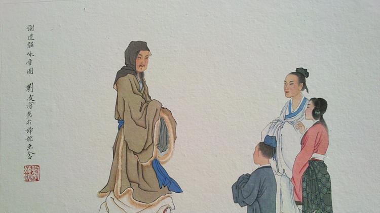 谢安(320-385),字安石。