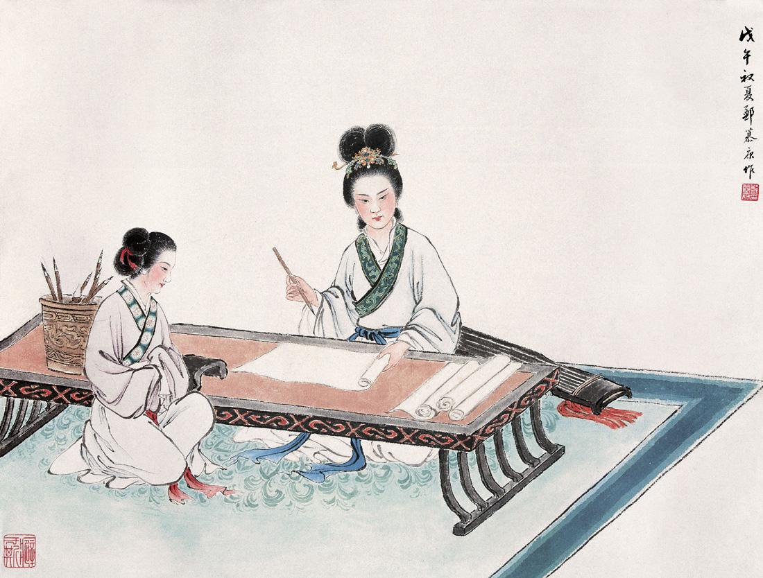 下面我们看看历朝历代的女子是怎么起名的——蔡琰