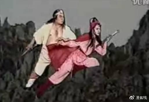 《江湖恩仇录》轻功3