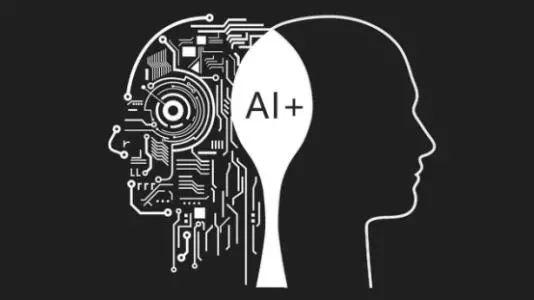 人工智能AI+