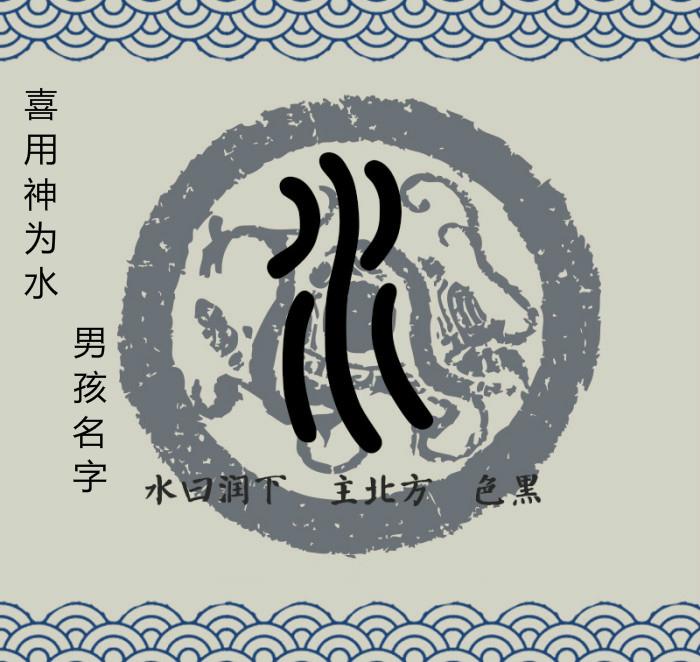 水_meitu_2.jpg