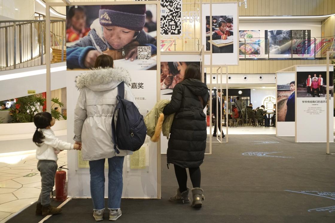 1月27日,在北京西单大悦城,市民在参观展览。新华社 张笑宇 摄