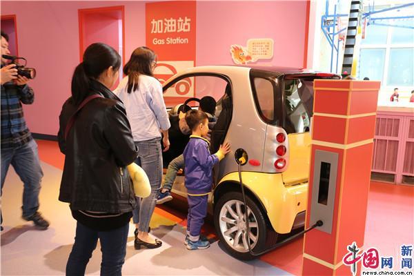 """关爱星星的孩子——中国儿童中心2018年""""童+365计划""""温暖起航"""