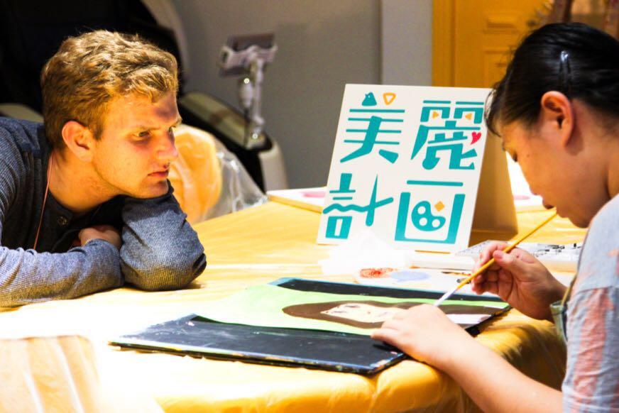 """""""美丽计画""""关爱自闭症儿童公益活动在京举行"""