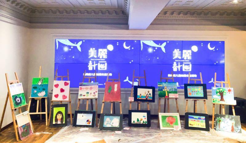 """""""美丽计画""""关爱自闭症儿童公益活动,作品展览"""