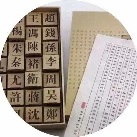 """中国人的取名之""""道"""":姓名吉祥文化"""