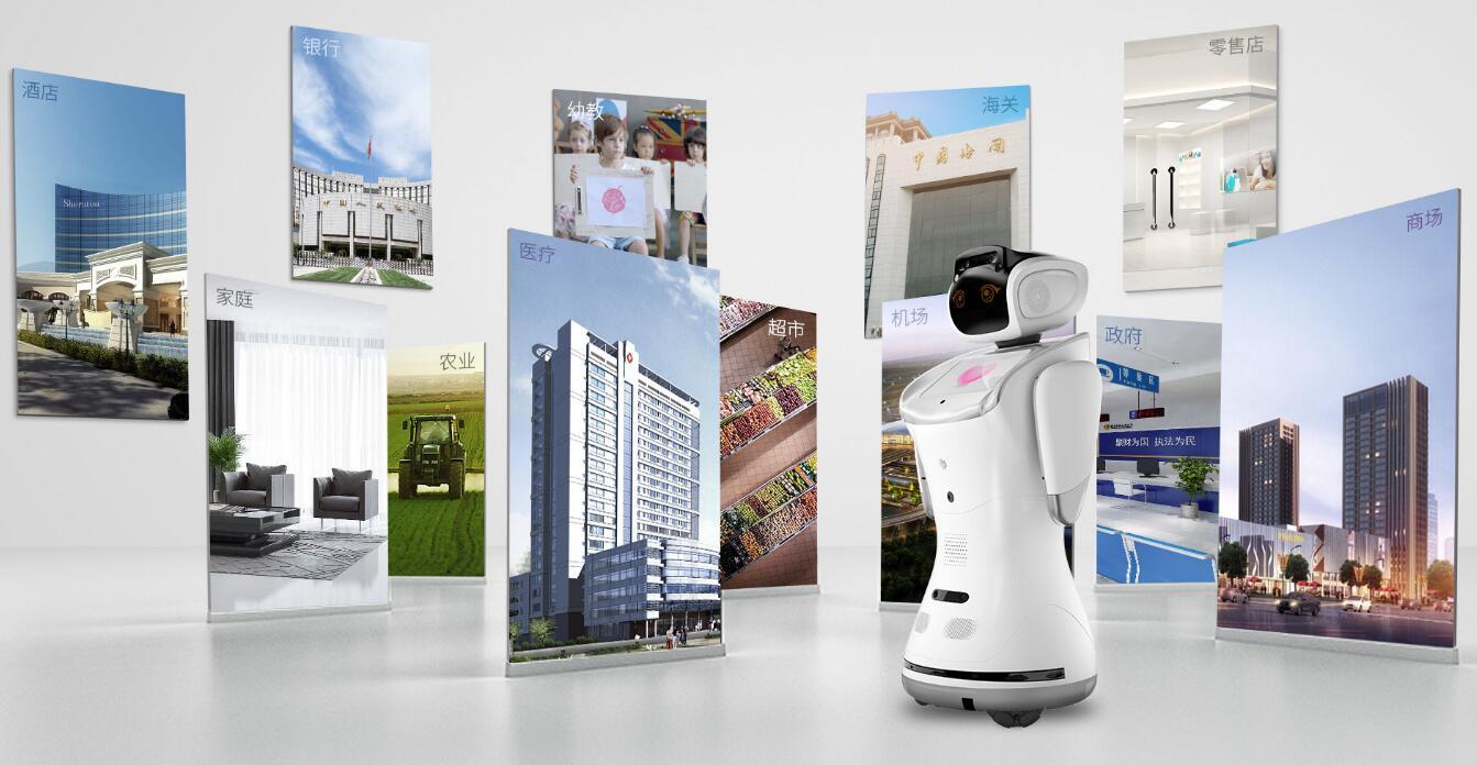 新时代来临,一个帮您赚钱的机器人