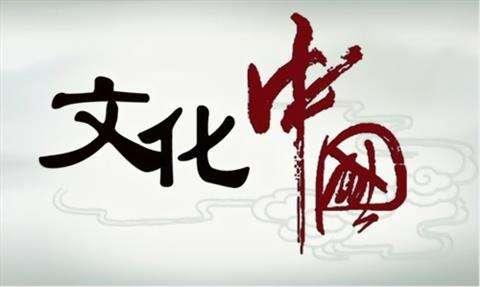 从创意店名看汉语言文化的博大精深