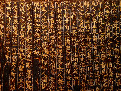 取名时如何确定汉字的五行属性?