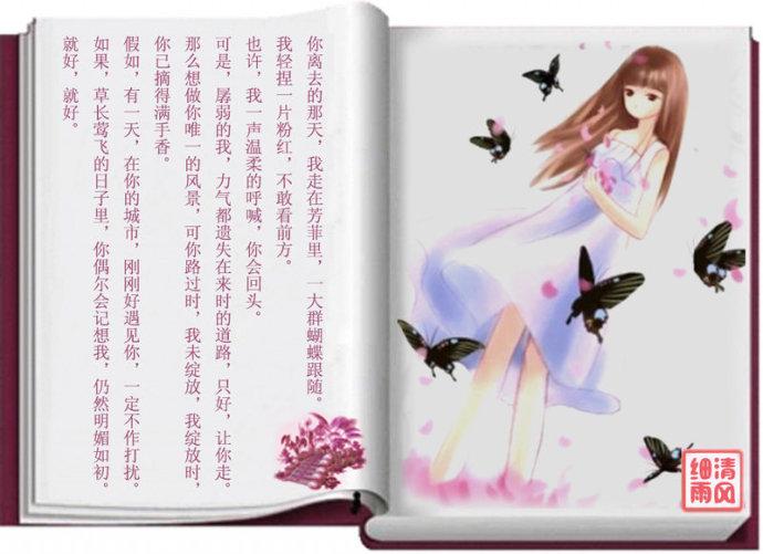 汉语言学,起名寓意,男孩起名,女孩起名