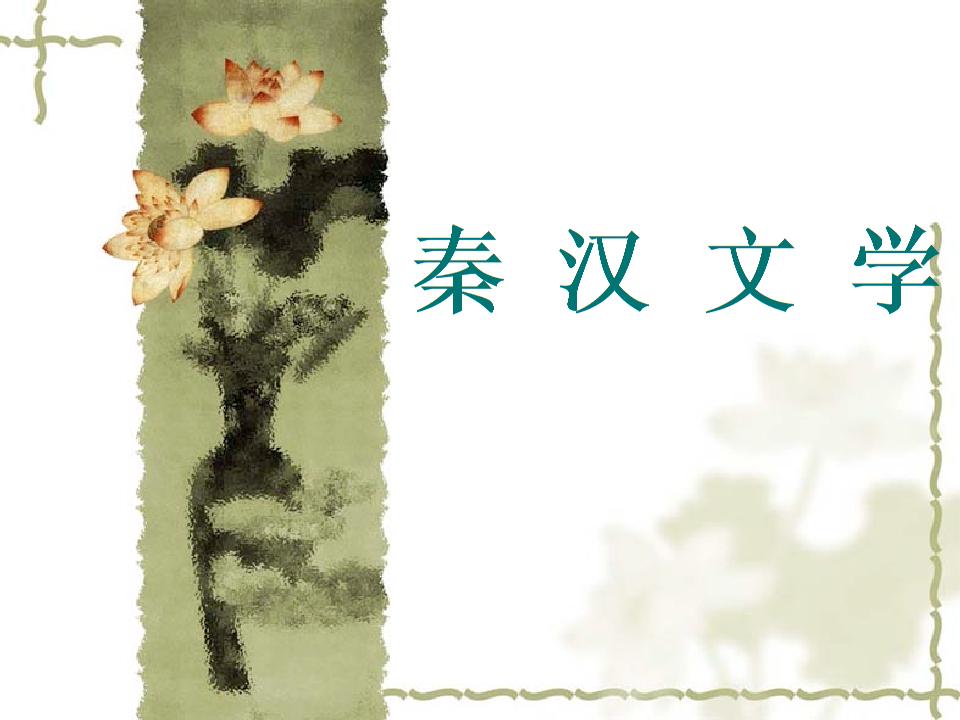 汉语言学里起名常用字,取名寓意好的汉字