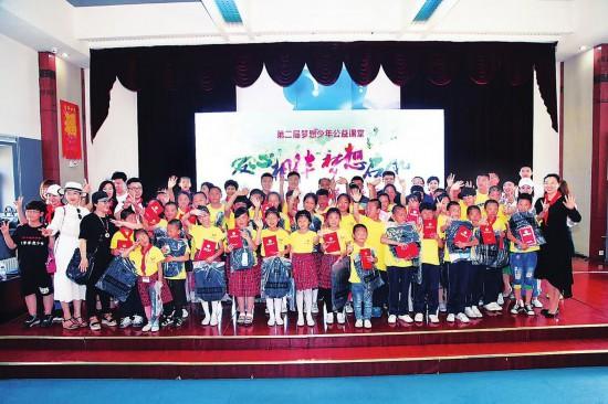 参加梦想公益课堂的孩子们在舞台上