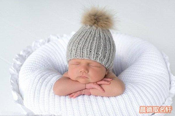 宝宝取名,男宝宝,书海慧名,男宝宝取名,女宝宝取名,取名,如何取名