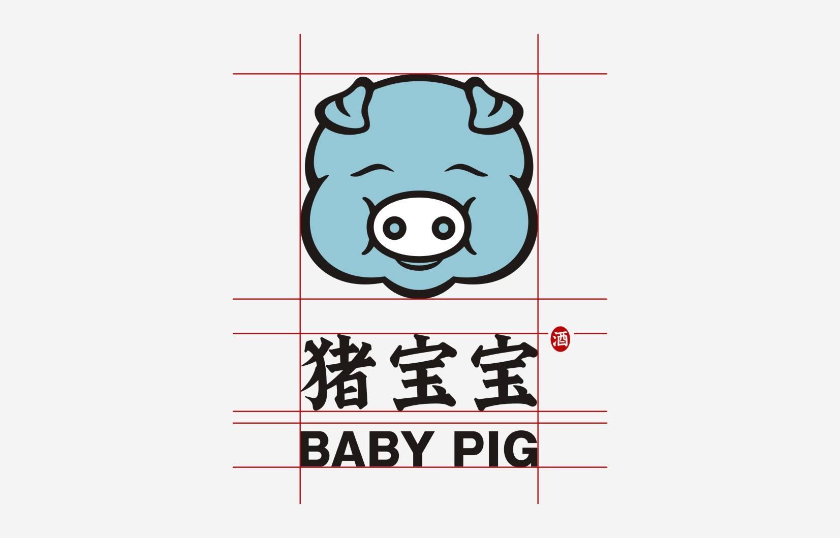 2019年猪宝宝起名大全